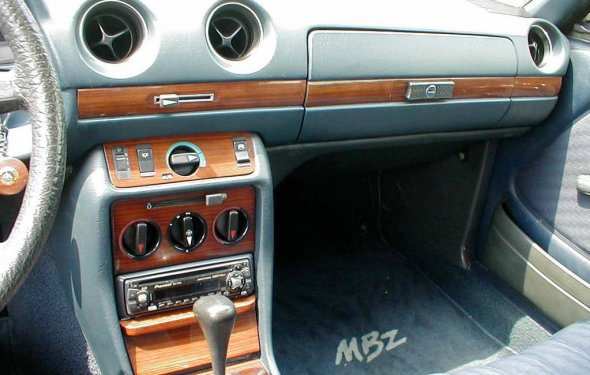 Topic: What interior trim does your mb have?